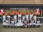 第36回高円宮賜杯全日本学童軟式野球大会ほか南砺市予選